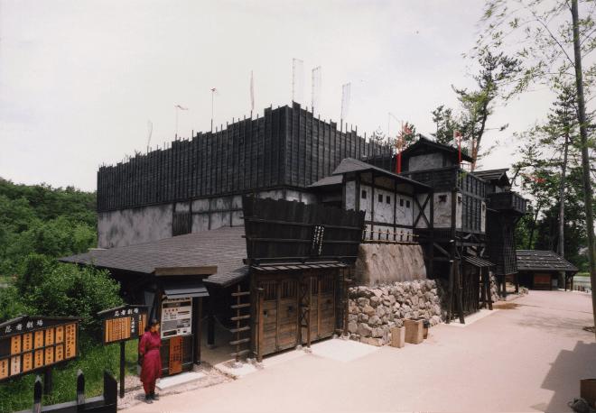 時代村忍者屋敷