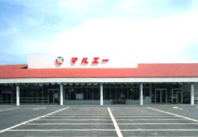マルエー片山津店